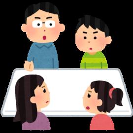 父性や母性と云った親性の復権を考える