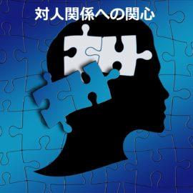 「組織に起きる対人的な問題は読解力不足なのか発達障害的な特性なのか」