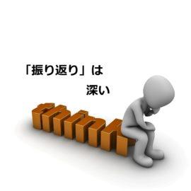 アクションラーニングの実際~組織開発(OD)の実践って、どうするの?-㊺~